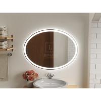 Зеркало в ванну комнату с подсветкой Ардо